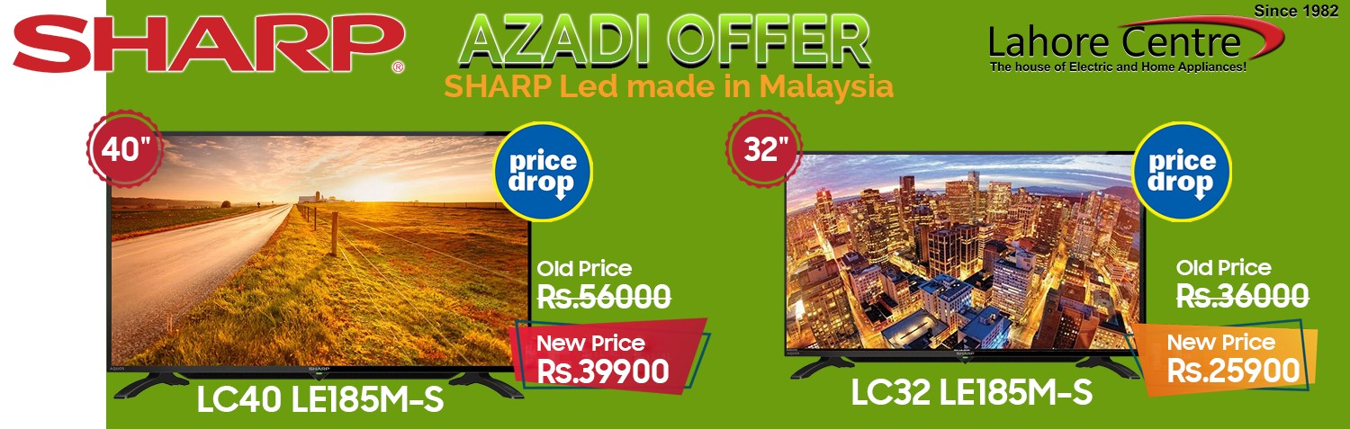 Lahore Centre Electronics Online Shopping Store in Pakistan